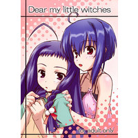 [Adult] Doujinshi - Negima! Magister Negi Magi (Dear my little witches) / BLUE WAVE