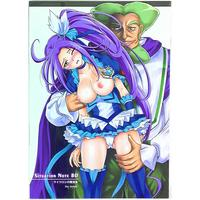 [Adult] Doujinshi - Suite PreCure (SiTUATiON NOTE 80) / Cyclone