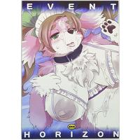 [Adult] Doujinshi - Kemono (Furry) (EVENT HORIZON) / にににに