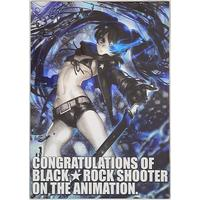 Doujinshi - Illustration book - Black Rock Shooter / Black Rock Shooter (Character) (CONGRATULATIONS OF BLACK★ROCK SHOOTER ON THE ANIMATION.) / Nagaredamaya