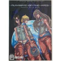[Adult] Doujinshi - PLAYMATE of THE APES / DA HOOTCH