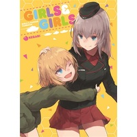 Doujinshi - Illustration book - GIRLS-und-PANZER / Katyusha & Anchovy & Pepperoni & Itsumi Erika (GIRLS&GIRLS) / KEGARI