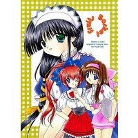 [Adult] Doujinshi - Welcome to Pia Carrot (Fruits Basket) / LIPSTAR