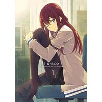 Doujinshi - Illustration book - Steins;Gate (S-BOX1) / Hannama