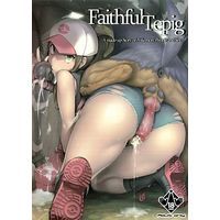 [Adult] Doujinshi - Pokémon (Faithful Tepig) / ZERO戦