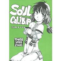 Doujinshi - Soul Calibur (SOUL CALTBUR FAN BOOK) / 三本足
