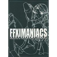 [Adult] Doujinshi - Final Fantasy XI (FFXIMANIACS INCOMPLETE EDITION) / PHANTOMCROSS