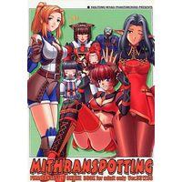[Adult] Doujinshi - Final Fantasy XI (MITHRANSPOTTING) / PHANTOMCROSS