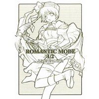 [Adult] Doujinshi - Atelier Series (ROMANTIC MODE 1/2) / Totsugeki Wolf