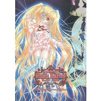 Doujinshi - Illustration book - Rozen Maiden (Rozen Karten ローゼン カルテン) / C.R's NEST