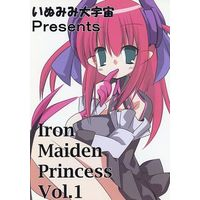 Doujinshi - Fate/EXTRA / Lancer & Elizabeth (Iron Maiden Princess Vol.1) / いぬみみ大魔導