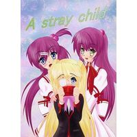 Doujinshi - Little Busters! (【CD-R付き】A stray child) / せいりゅーむ