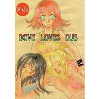 [Adult] Doujinshi - Final Fantasy VIII (DOVE LOVES DUB) / 4649苦愛