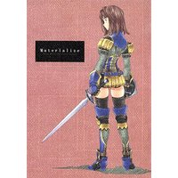 [Adult] Doujinshi - Final Fantasy XI (Materialize) / Crank.In