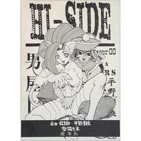 [Adult] Doujinshi - Darkstalkers (Vampire Series) (HI-SIDE00 0) / GUY-YA