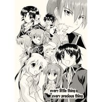 Doujinshi - Illustration book - Little Busters! (every little thing every precious thing) / 睦月屋臨時店舗