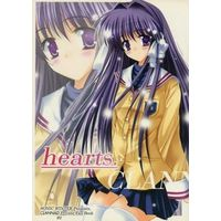 [Adult] Doujinshi - CLANNAD (hearts.) / SONIC WINTER