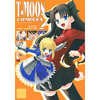 Doujinshi - Fate/stay night / Rin & Saber (CCC T-MOON COMPLEX 2) / CRAZY CLOVER CLUB