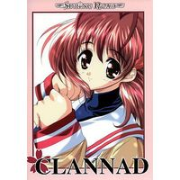 Doujinshi - CLANNAD (CLANNAD 春よ来い SPRING ROAD) / ANGEL REVOLUTION