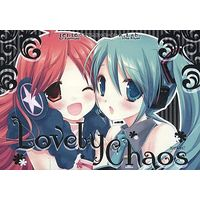 Doujinshi - Lovely Chaos / D・N・A.Lab./いちごさいず
