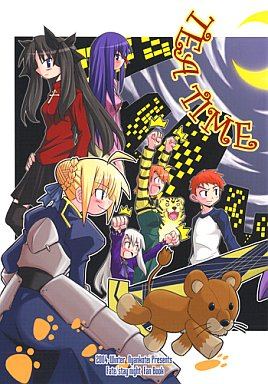 Doujinshi - Fate/stay night / All Characters (Fate Series) (TEA TIME) / Nyankotei
