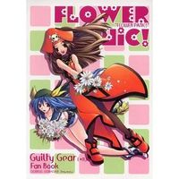 Doujinshi - GUILTY GEAR (FLOWER PANIC!) / 電脳桜蛙団