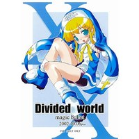 [Adult] Doujinshi - GUILTY GEAR (Divided world) / MAGIC BULLET