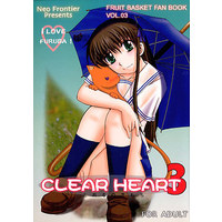 [Hentai] Doujinshi - Fruits Basket (CLEAR HEART 3 とおるのきもち) / Neo Frontier