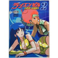 [Adult] Doujinshi - Dirty Pair (ラブエンゼル2) / Skirt Tsuki