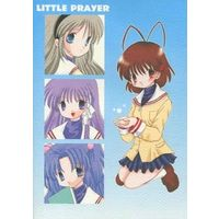 Doujinshi - CLANNAD (LITTLE PRAYER) / さんしょううどんこ組