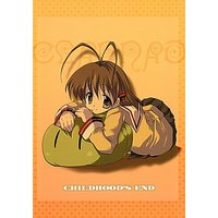 Doujinshi - CLANNAD (CHILDHOOD'S END) / RICKY-TICK