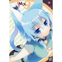 [Adult] Doujinshi - Illustration book - Sword Art Online (I MIX 9) / 23.4do