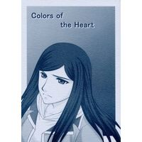 Doujinshi - Mai-HiME (Colors of the Heart) / 姫小屋