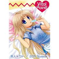 Doujinshi - Little Busters! (Vital Point!!) / ARI-COM