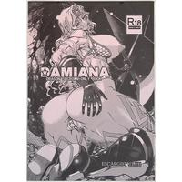[Adult] Doujinshi - Dragon's Crown / Amazon (DAMIANA) / Escargot Club
