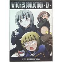 Doujinshi - Strike Witches / Perrine & Heidemarie (WITCHES COLLECTION-EX-) / STEED ENTERPRISE