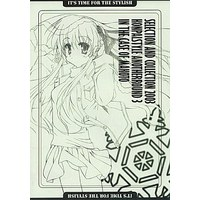 [Adult] Doujinshi - Kanon (SELECTION AND COLLECTION 2003 KONPALSTYLE ANOTHERROUND 3 IN THE CASE OF MAKOTO) / 金春流