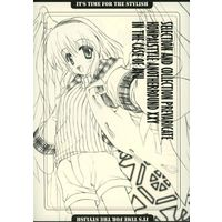 [Adult] Doujinshi - Kanon (SELECTION AND COLLECTION PREVARICATE KONPALSTYLE ANOTHERROUND XXY IN THE CASE OF AYU) / 金春流