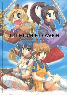 Doujinshi - Final Fantasy XI (LITHIUM FLOWER) / PINKVENUS/ALEANon