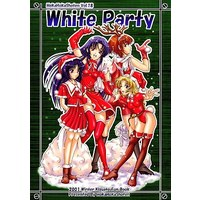 [Adult] Doujinshi - Kizuato (White Party) / ほかほか書店