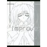 [Adult] Doujinshi - improve / ぺったか