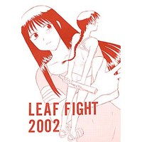 Doujinshi - Leaf (LEAF FIGHT 2002) / 隆山温泉旅館組合