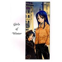 Doujinshi - Kizuato (Girls of Winter) / SPIRIT LOOSE