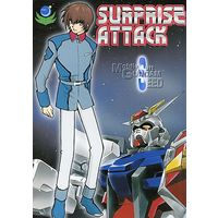 Doujinshi - Mobile Suit Gundam SEED (SURPRISE ATTACK) / 花園ともみ