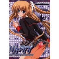 [Adult] Doujinshi - Little Busters! (リトラブ) / HATENA-BOX