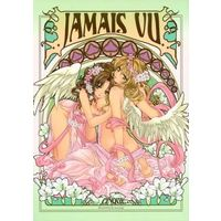 Doujinshi - Illustration book - JAMAIS VU -Cinque- / Deja Vu Art Works