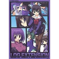 Doujinshi - Leaf (LOG EXTENSION VOL:02) / S-FORCE