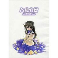 Doujinshi - CLANNAD (ハルカゼ harukaze) / HONEY DROP