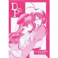 [Adult] Doujinshi - Comic Party (Dream Party) / eau-Rouge(オー・ルージュ)