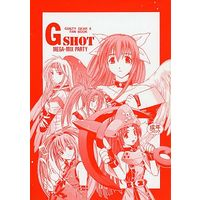 [Adult] Doujinshi - GUILTY GEAR (G-SHOT) / MEGA-MIX PARTY